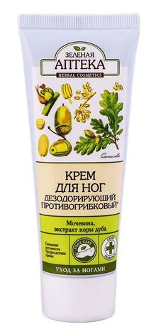 Зелена Аптека Крем для ніг дезодоруючий протигрибковий 75 мл 1 туба