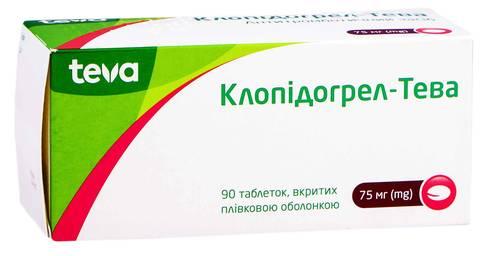 Клопідогрел Тева таблетки 75 мг 90 шт
