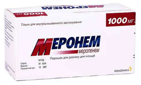 Меронем порошок для ін'єкцій 1000 мг 10 флаконів