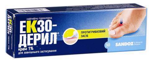 Екзодерил крем 1 % 30 г 1 туба