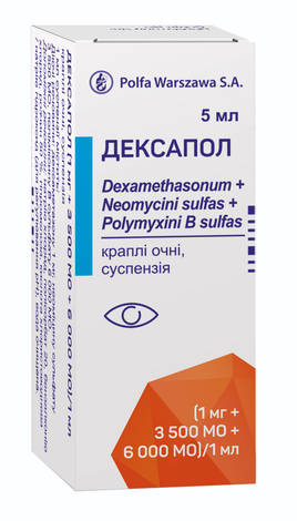 Дексапол краплі очні 5 мл 1 флакон