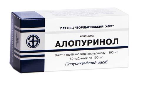 Алопуринол таблетки 100 мг 50 шт