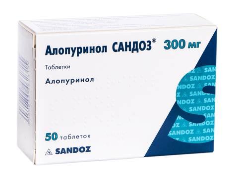 Алопуринол Сандоз таблетки 300 мг 50 шт