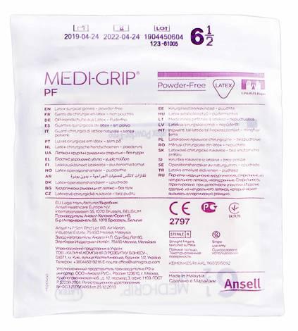 Ansell Medi-Grip PF Рукавички хірургічні латексні стерильні без пудри розмір 6,5 1 пара
