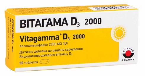 Вітагама D3 таблетки 2000 МО 50 шт