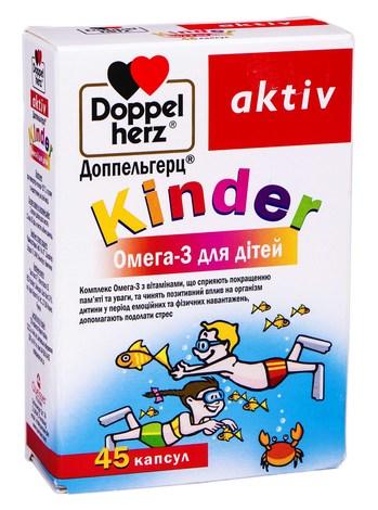 Doppel herz aktiv Kinder Омега-3 для дітей капсули 45 шт