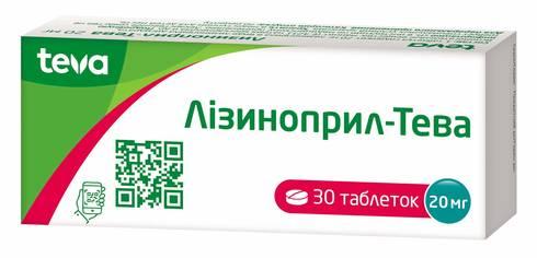 Лізиноприл Тева таблетки 20 мг 30 шт