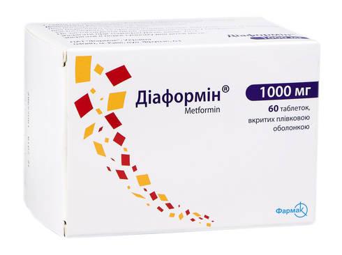 Діаформін таблетки 1000 мг 60 шт