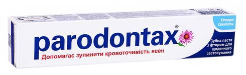 Parodontax Зубна паста Екстра свіжість 75 мл 1 туба