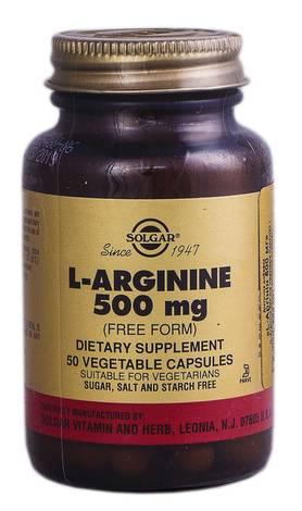 Solgar L-Аргінін капсули 500 мг 50 шт
