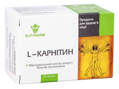 L-карнітин капсули 50 шт