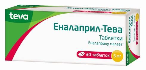 Еналаприл Тева таблетки 5 мг 30 шт