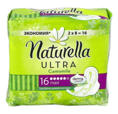Naturella Ultra Maxi Camomile Прокладки гігієнічні 16 шт