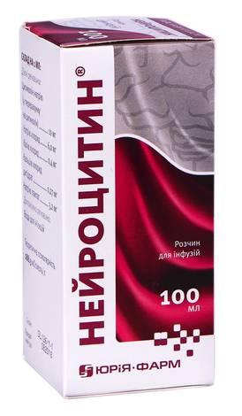 Нейроцитин розчин для інфузій 100 мл 1 флакон