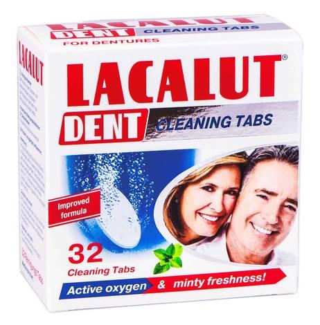 Lacalut Dent Таблетки для очистки зубних протезів 32 шт