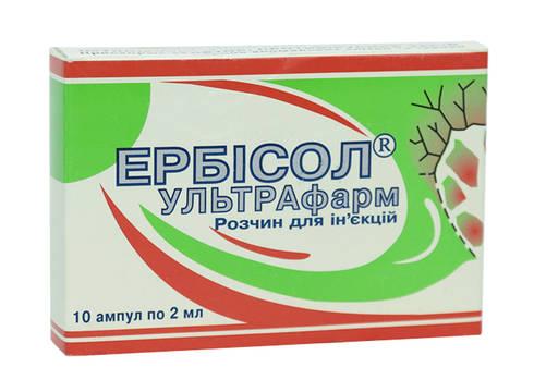 Ербісол ультрафарм розчин для ін'єкцій 2 мл 10 ампул