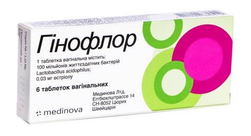 Гінофлор таблетки вагінальні 6 шт