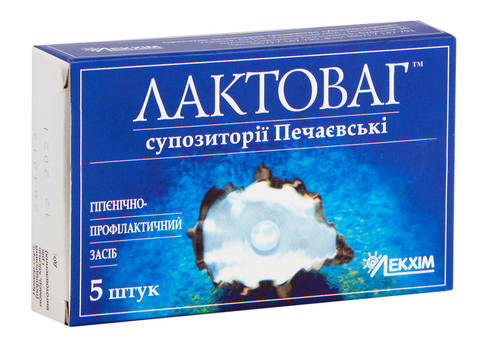 Лактоваг супозиторії вагінальні 5 шт