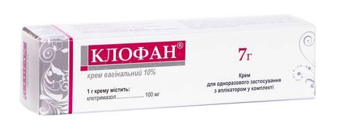 Клофан крем вагінальний 10 % 7 г 1 туба