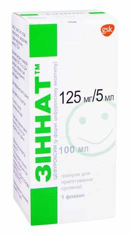 Зіннат гранули для суспензії 125 мг/5 мл  100 мл 1 флакон
