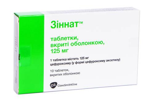 Зіннат таблетки 125 мг 10 шт