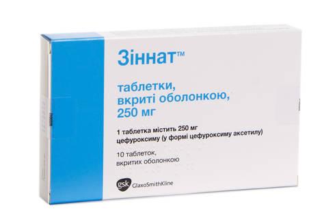 Зіннат таблетки 250 мг 10 шт