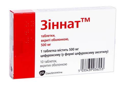 Зіннат таблетки 500 мг 10 шт