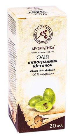 Ароматика Олія виноградних кісточок 20 мл 1 флакон