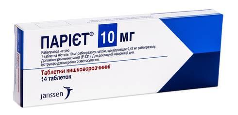 Парієт таблетки 10 мг 14 шт