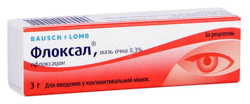Флоксал мазь очна 0,3 % 3 г 1 туба