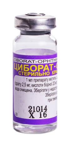 Циборат-Офтан краплі очні 10 мл 1 флакон