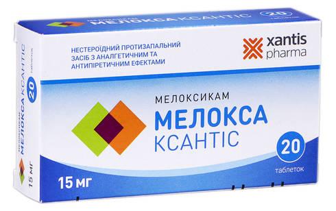 Мелокса Ксантіс таблетки 15 мг 20 шт