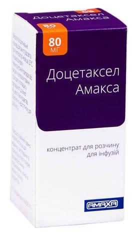Доцетаксел Амакса концентрат для інфузій 80 мг 4 мл 1 флакон
