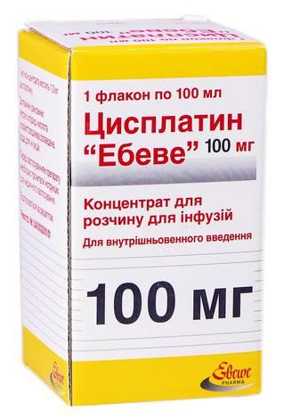 Цисплатин Ебеве концентрат для інфузій 100 мг 100 мл 1 флакон