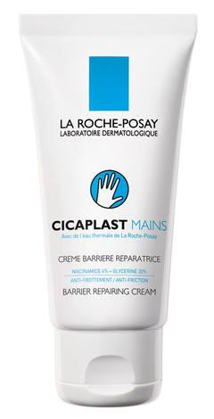 La Roche-Posay Cicaplast Крем для рук бар'єрний відновлювальний 50 мл 1 туба