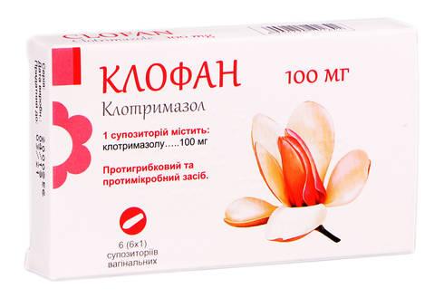 Клофан супозиторії вагінальні 100 мг 6 шт