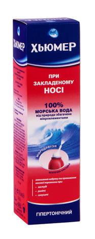 Хьюмер гіпертонічний спрей назальний 50 мл 1 флакон