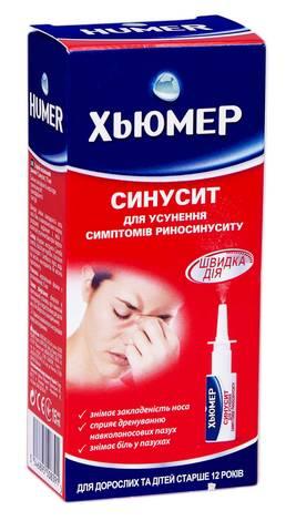 Хьюмер синусит спрей назальний 15 мл 1 флакон