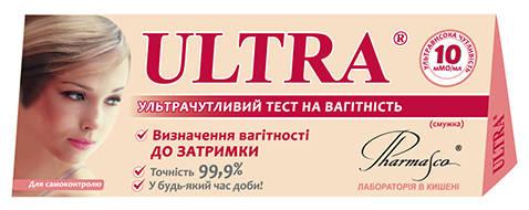 Pharmasco Ultra Тест-смужка ультрачутлива на вагітність 1 шт