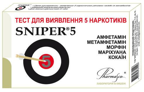 Pharmasco Sniper 5 Тест для виявлення 5 наркотиків 1 шт