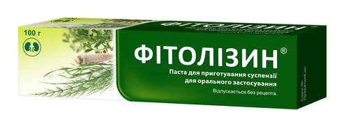 Фітолізин паста для орального застосування 100 г 1 туба