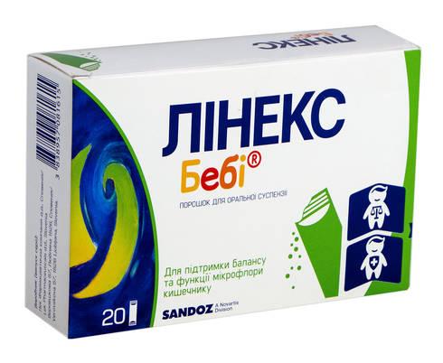 Лінекс Бебі порошок для оральної суспензії 1,5 г 20 пакетів