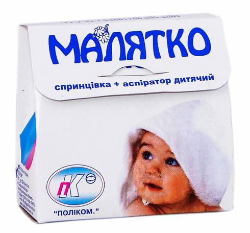 Поліком Малятко Набір спринцівка та аспіратор 1 шт