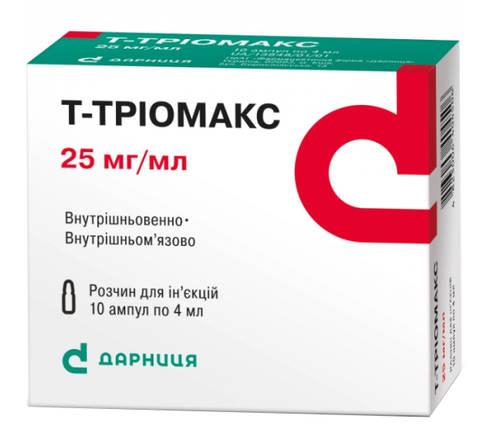Т-тріомакс розчин для ін'єкцій 25 мг/мл 4 мл 10 ампул
