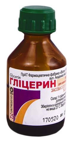 Гліцерин рідина 85 % 25 г 1 флакон