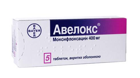 Авелокс таблетки 400 мг 5 шт