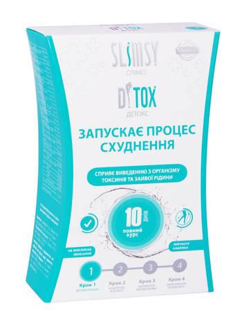 Слімсі Детокс запускає процес схуднення порошок 10 стіків