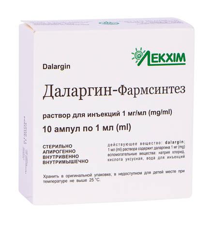 Даларгін-Фармсинтез розчин для ін'єкцій 1 мг/мл 1 мл 10 ампул