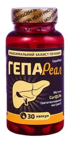 ГепаРеал капсули 30 шт