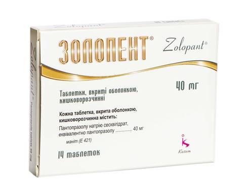 Золопент таблетки 40 мг 14 шт